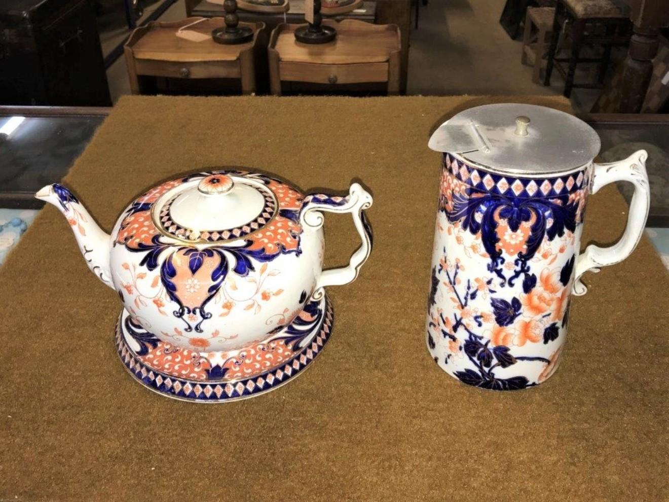 Imari Tea and Coffee Pot Set