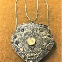 Vintage Sajai Metal and Agate Scroll Box Purse