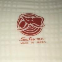 Pair of Satsuma Dishes